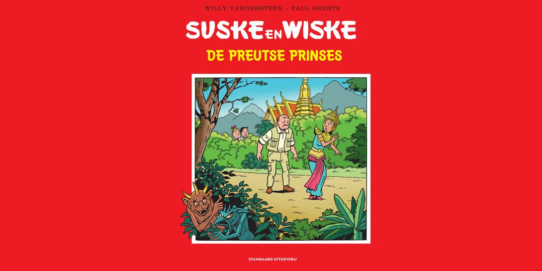Suske en Wiske - De preutse prinses