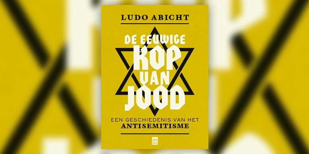 Ludo Abicht