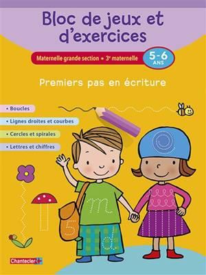 Bloc De Jeux Et D Exercices Maternelle Grande Section 3e Maternelle 5 6 Ans Anita Engelen 9782803457328 Club